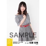 SKE48 2018年6月度 net shop限定個別生写真5枚セットvol.1 佐藤佳穂