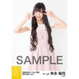 SKE48 2018年6月度 net shop限定個別生写真5枚セットvol.1 末永桜花