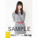 SKE48 2018年6月度 net shop限定個別生写真5枚セットvol.1 菅原茉椰