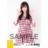 SKE48 2018年6月度 net shop限定個別生写真5枚セットvol.1 谷真理佳