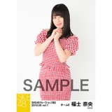 SKE48 2018年6月度 net shop限定個別生写真5枚セットvol.1 福士奈央