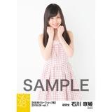 SKE48 2018年6月度 net shop限定個別生写真5枚セットvol.1 石川咲姫