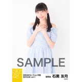SKE48 2018年6月度 net shop限定個別生写真5枚セットvol.1 石黒友月