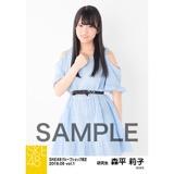 SKE48 2018年6月度 net shop限定個別生写真5枚セットvol.1 森平莉子