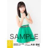 SKE48 2018年6月度 net shop限定個別生写真5枚セットvol.1 大谷悠妃