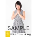 SKE48 2018年6月度 net shop限定個別生写真5枚セットvol.1 上妻ほの香