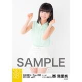 SKE48 2018年6月度 net shop限定個別生写真5枚セットvol.1 西満里奈