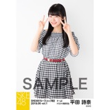 SKE48 2018年6月度 net shop限定個別生写真5枚セットvol.1 平田詩奈