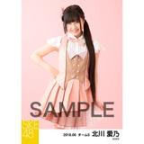 SKE48 2018年6月度 個別生写真5枚セット 北川愛乃