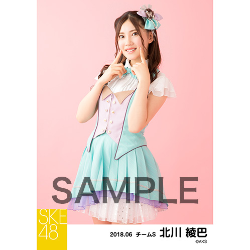 SKE48 2018年6月度 個別生写真5枚セット 北川綾巴