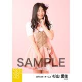 SKE48 2018年6月度 個別生写真5枚セット 杉山愛佳