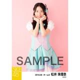 SKE48 2018年6月度 個別生写真5枚セット 松井珠理奈