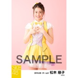 SKE48 2018年6月度 個別生写真5枚セット 松本慈子