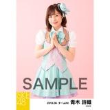 SKE48 2018年6月度 個別生写真5枚セット 青木詩織
