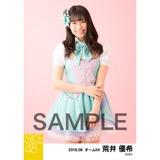 SKE48 2018年6月度 個別生写真5枚セット 荒井優希