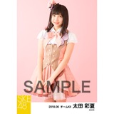 SKE48 2018年6月度 個別生写真5枚セット 太田彩夏