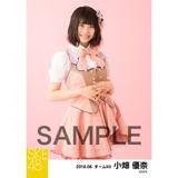 SKE48 2018年6月度 個別生写真5枚セット 小畑優奈