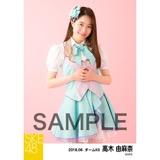 SKE48 2018年6月度 個別生写真5枚セット 高木由麻奈