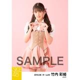 SKE48 2018年6月度 個別生写真5枚セット 竹内彩姫