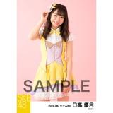 SKE48 2018年6月度 個別生写真5枚セット 日高優月