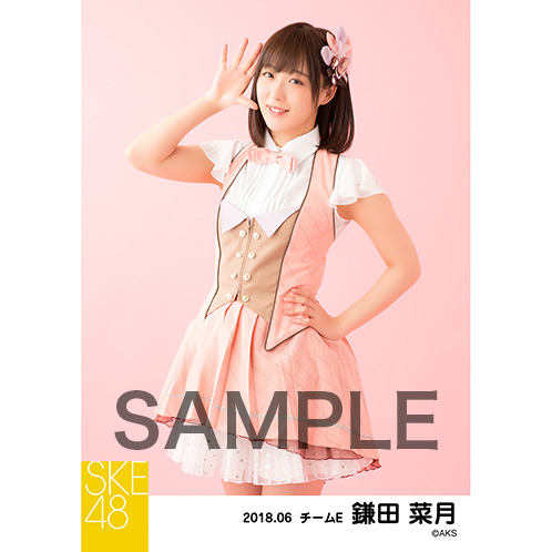 SKE48 2018年6月度 個別生写真5枚セット 鎌田菜月