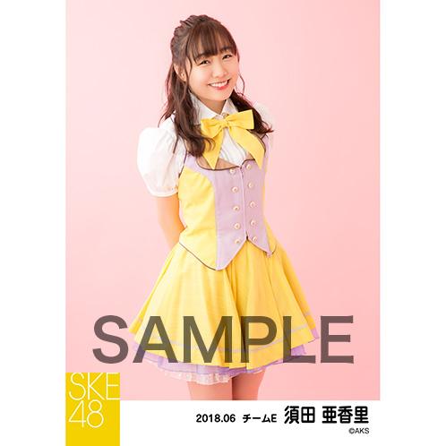 SKE48 2018年6月度 個別生写真5枚セット 須田亜香里