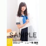 SKE48 2018年6月度 net shop限定個別生写真5枚セットvol.2 一色嶺奈