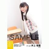 SKE48 2018年6月度 net shop限定個別生写真5枚セットvol.2 井上瑠夏