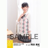 SKE48 2018年6月度 net shop限定個別生写真5枚セットvol.2 岡田美紅