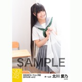 SKE48 2018年6月度 net shop限定個別生写真5枚セットvol.2 北川愛乃