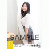 SKE48 2018年6月度 net shop限定個別生写真5枚セットvol.2 杉山愛佳