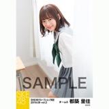 SKE48 2018年6月度 net shop限定個別生写真5枚セットvol.2 都築里佳