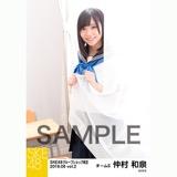 SKE48 2018年6月度 net shop限定個別生写真5枚セットvol.2 仲村和泉