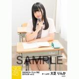 SKE48 2018年6月度 net shop限定個別生写真5枚セットvol.2 大芝りんか