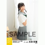 SKE48 2018年6月度 net shop限定個別生写真5枚セットvol.2 太田彩夏