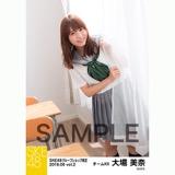 SKE48 2018年6月度 net shop限定個別生写真5枚セットvol.2 大場美奈