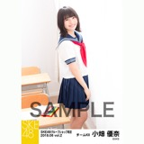 SKE48 2018年6月度 net shop限定個別生写真5枚セットvol.2 小畑優奈