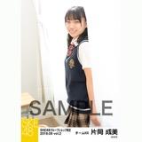 SKE48 2018年6月度 net shop限定個別生写真5枚セットvol.2 片岡成美