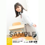 SKE48 2018年6月度 net shop限定個別生写真5枚セットvol.2 北野瑠華