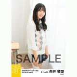 SKE48 2018年6月度 net shop限定個別生写真5枚セットvol.2 白井琴望