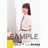 SKE48 2018年6月度 net shop限定個別生写真5枚セットvol.2 惣田紗莉渚