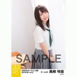 SKE48 2018年6月度 net shop限定個別生写真5枚セットvol.2 高柳明音