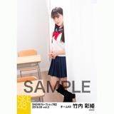 SKE48 2018年6月度 net shop限定個別生写真5枚セットvol.2 竹内彩姫