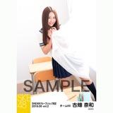 SKE48 2018年6月度 net shop限定個別生写真5枚セットvol.2 古畑奈和