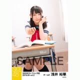 SKE48 2018年6月度 net shop限定個別生写真5枚セットvol.2 浅井裕華