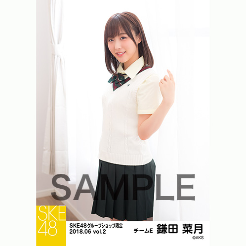SKE48 2018年6月度 net shop限定個別生写真5枚セットvol.2 鎌田菜月
