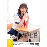 SKE48 2018年6月度 net shop限定個別生写真5枚セットvol.2 熊崎晴香