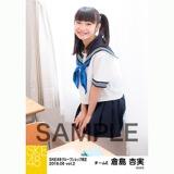 SKE48 2018年6月度 net shop限定個別生写真5枚セットvol.2 倉島杏実