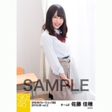 SKE48 2018年6月度 net shop限定個別生写真5枚セットvol.2 佐藤佳穂