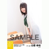 SKE48 2018年6月度 net shop限定個別生写真5枚セットvol.2 白雪希明